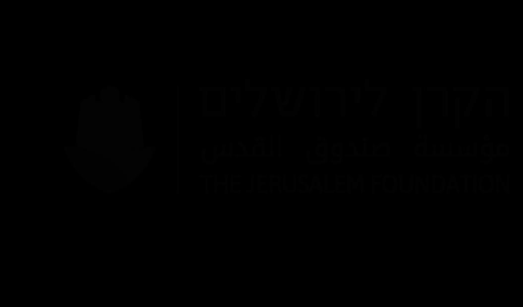 הקרן לירושלים | The Jerusalem Fund