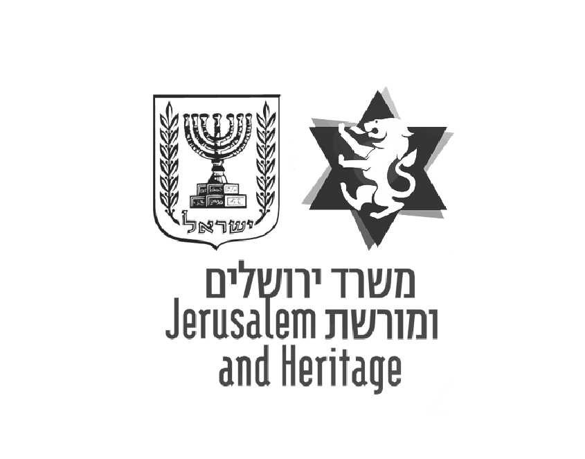 משרד ירושלים ומורשת Jerusalem and Heritage