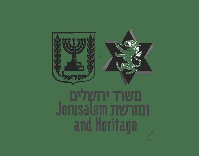משרד ירושלים ומורשת Jerusalem and Heritage